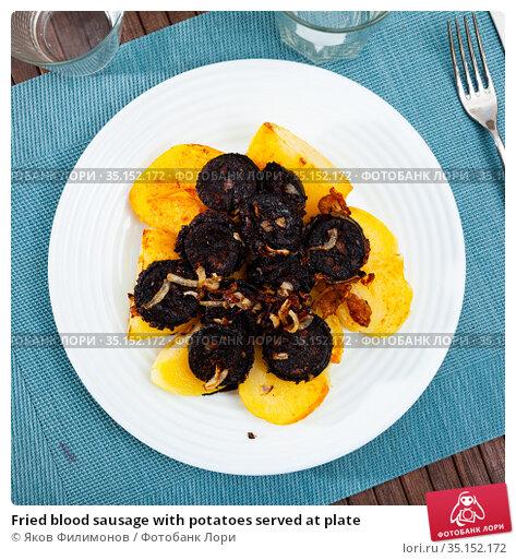 Fried blood sausage with potatoes served at plate. Стоковое фото, фотограф Яков Филимонов / Фотобанк Лори