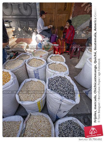 Frijoles, mercado, Chichicastenango, Quiché, Guatemala, America Central... Редакционное фото, фотограф Tolo Balaguer / age Fotostock / Фотобанк Лори