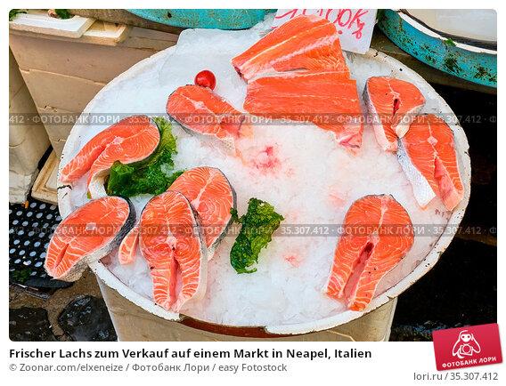 Frischer Lachs zum Verkauf auf einem Markt in Neapel, Italien. Стоковое фото, фотограф Zoonar.com/elxeneize / easy Fotostock / Фотобанк Лори