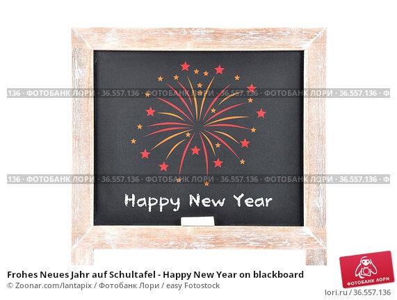 Frohes Neues Jahr auf Schultafel - Happy New Year on blackboard. Стоковое фото, фотограф Zoonar.com/lantapix / easy Fotostock / Фотобанк Лори