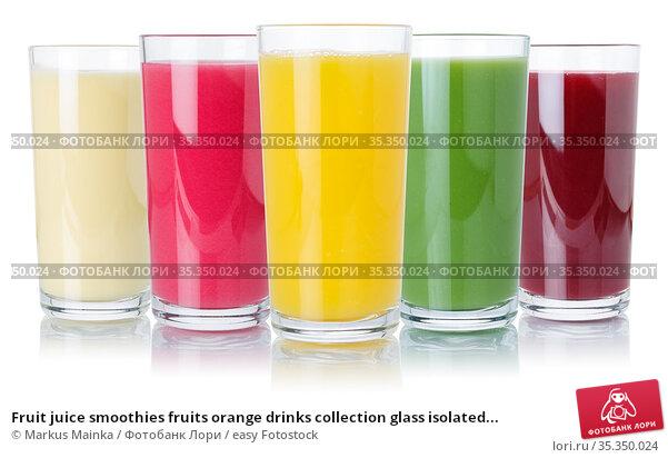 Fruit juice smoothies fruits orange drinks collection glass isolated... Стоковое фото, фотограф Markus Mainka / easy Fotostock / Фотобанк Лори