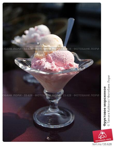 Купить «Фруктовое мороженое», фото № 33628, снято 7 апреля 2007 г. (c) Tamara Kulikova / Фотобанк Лори