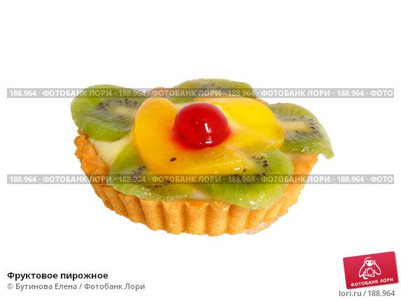 Фруктовое пирожное, фото № 188964, снято 14 октября 2007 г. (c) Бутинова Елена / Фотобанк Лори