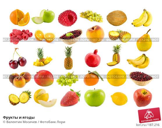 Фрукты и ягоды, фото № 187216, снято 27 июля 2017 г. (c) Валентин Мосичев / Фотобанк Лори