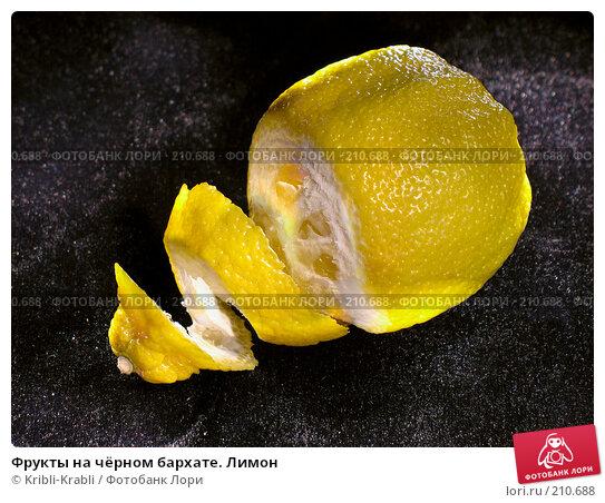 Фрукты на чёрном бархате. Лимон, фото № 210688, снято 27 февраля 2008 г. (c) Kribli-Krabli / Фотобанк Лори