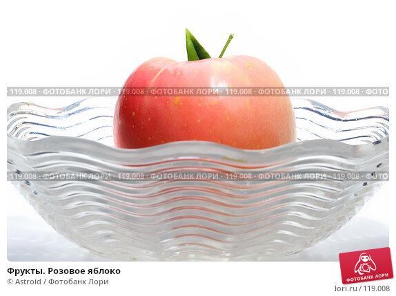Фрукты. Розовое яблоко, фото № 119008, снято 29 декабря 2006 г. (c) Astroid / Фотобанк Лори
