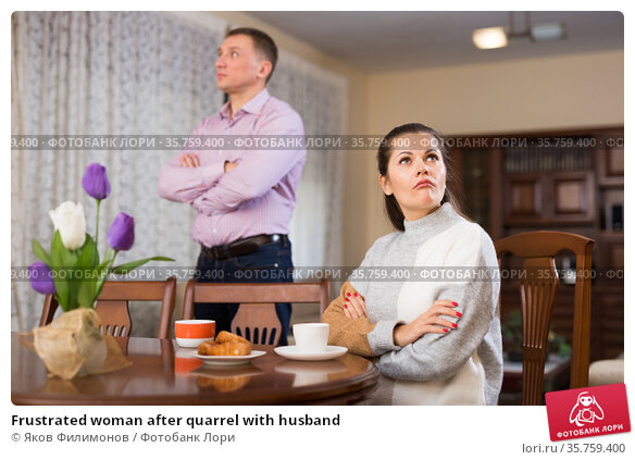 Frustrated woman after quarrel with husband. Стоковое фото, фотограф Яков Филимонов / Фотобанк Лори