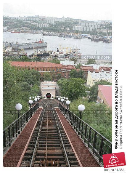 Фуникулерная дорога во Владивостоке, эксклюзивное фото № 1384, снято 16 сентября 2005 г. (c) Ирина Терентьева / Фотобанк Лори