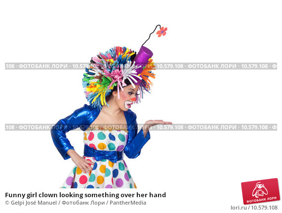 Купить «Funny girl clown looking something over her hand», фото № 10579108, снято 19 апреля 2019 г. (c) PantherMedia / Фотобанк Лори