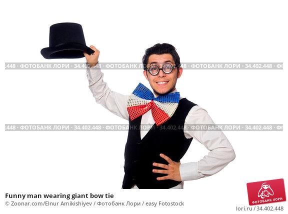 Funny man wearing giant bow tie. Стоковое фото, фотограф Zoonar.com/Elnur Amikishiyev / easy Fotostock / Фотобанк Лори