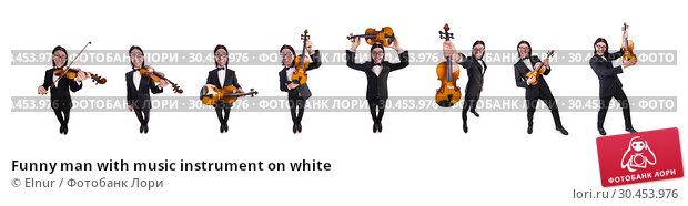 Funny man with music instrument on white. Стоковое фото, фотограф Elnur / Фотобанк Лори
