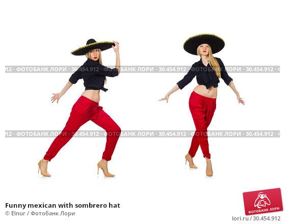 Funny mexican with sombrero hat. Стоковое фото, фотограф Elnur / Фотобанк Лори