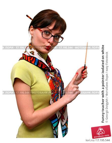 Купить «Funny teacher with a pointer isolated on white», фото № 17195544, снято 15 декабря 2018 г. (c) easy Fotostock / Фотобанк Лори