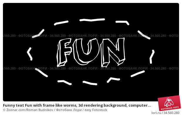 Funny text Fun with frame like worms, 3d rendering background, computer... Стоковое фото, фотограф Zoonar.com/Roman Budnikov / easy Fotostock / Фотобанк Лори