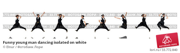 Купить «Funny young man dancing isolated on white», фото № 33772840, снято 13 июля 2015 г. (c) Elnur / Фотобанк Лори
