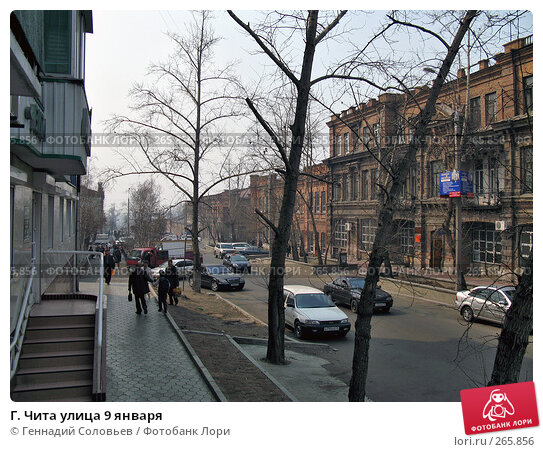 Г. Чита улица 9 января, фото № 265856, снято 18 апреля 2008 г. (c) Геннадий Соловьев / Фотобанк Лори