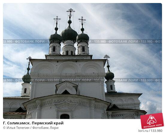 Г. Соликамск. Пермский край, фото № 133980, снято 21 августа 2007 г. (c) Илья Телегин / Фотобанк Лори