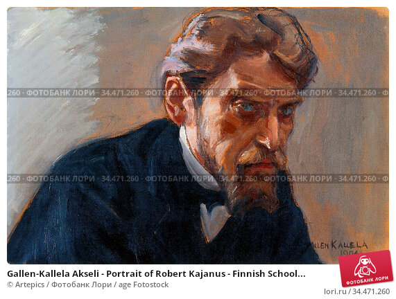 Gallen-Kallela Akseli - Portrait of Robert Kajanus - Finnish School... Редакционное фото, фотограф Artepics / age Fotostock / Фотобанк Лори
