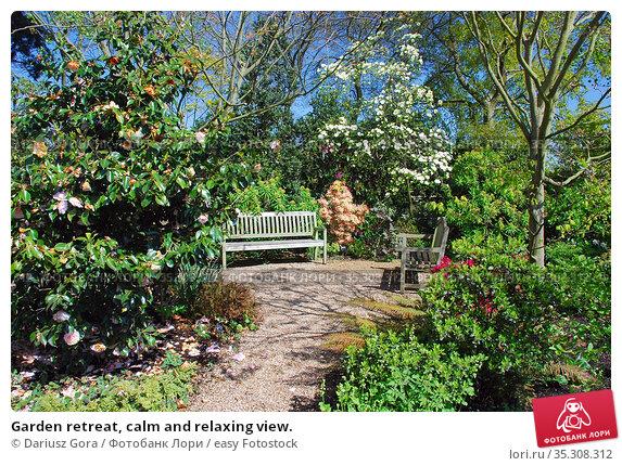 Garden retreat, calm and relaxing view. Стоковое фото, фотограф Dariusz Gora / easy Fotostock / Фотобанк Лори