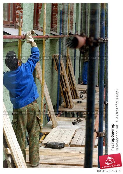 Купить «Гастарбайтер», фото № 190316, снято 22 сентября 2005 г. (c) Морозова Татьяна / Фотобанк Лори