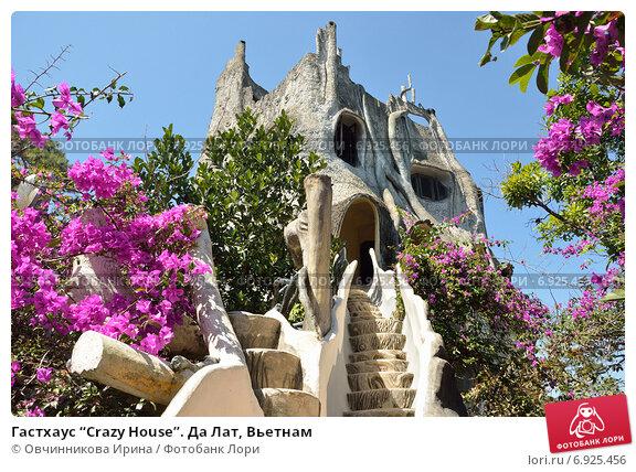 """Купить «Гастхаус """"Crazy House"""". Да Лат, Вьетнам», фото № 6925456, снято 18 декабря 2012 г. (c) Овчинникова Ирина / Фотобанк Лори"""