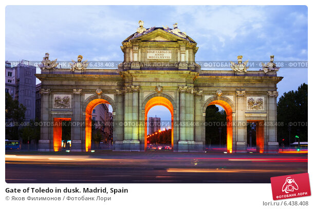 Купить «Gate of Toledo in dusk. Madrid, Spain», фото № 6438408, снято 29 августа 2013 г. (c) Яков Филимонов / Фотобанк Лори
