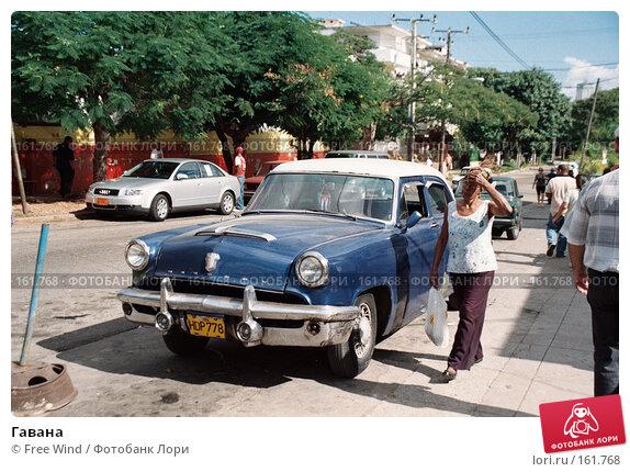 Гавана, эксклюзивное фото № 161768, снято 26 июля 2017 г. (c) Free Wind / Фотобанк Лори