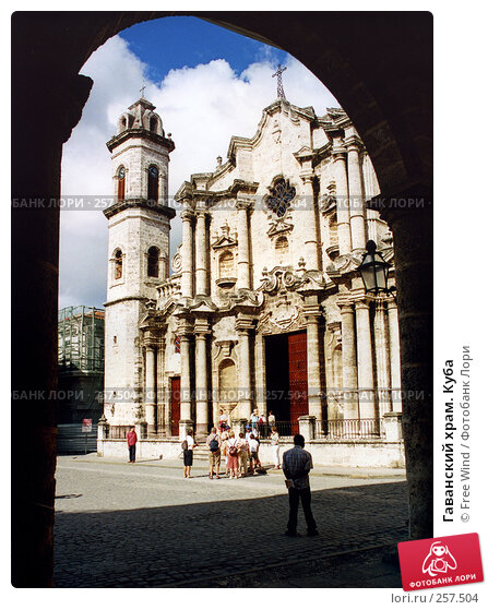 Гаванский храм. Куба, эксклюзивное фото № 257504, снято 21 июля 2017 г. (c) Free Wind / Фотобанк Лори