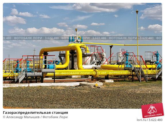 Газораспределительная станция, фото № 3622480, снято 13 мая 2012 г. (c) Александр Малышев / Фотобанк Лори