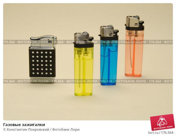 Газовые зажигалки, фото № 176564, снято 15 января 2008 г. (c) Константин Покровский / Фотобанк Лори