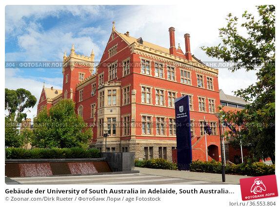 Gebäude der University of South Australia in Adelaide, South Australia... Стоковое фото, фотограф Zoonar.com/Dirk Rueter / age Fotostock / Фотобанк Лори