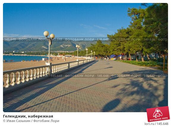 Геленджик, набережная, фото № 145648, снято 27 сентября 2003 г. (c) Иван Сазыкин / Фотобанк Лори