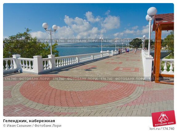 Купить «Геленджик, набережная», фото № 174740, снято 17 сентября 2004 г. (c) Иван Сазыкин / Фотобанк Лори