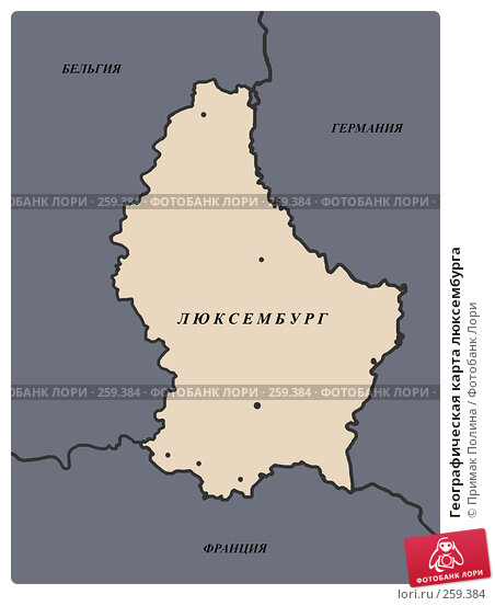 Купить «Географическая карта люксембурга», иллюстрация № 259384 (c) Примак Полина / Фотобанк Лори