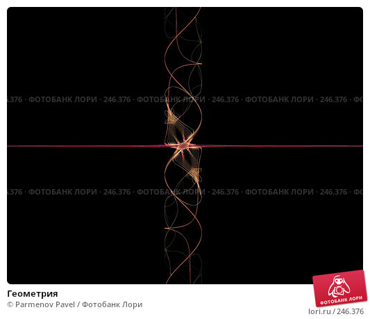 Геометрия, иллюстрация № 246376 (c) Parmenov Pavel / Фотобанк Лори