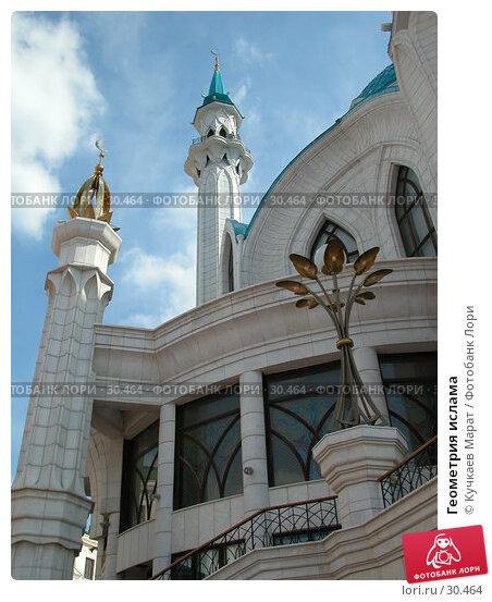 Геометрия ислама, фото № 30464, снято 29 апреля 2006 г. (c) Кучкаев Марат / Фотобанк Лори
