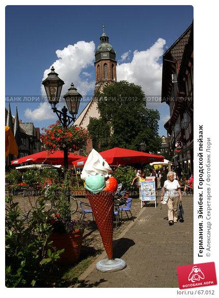 Германия. Эйнбек. Городской пейзаж, фото № 67012, снято 18 июля 2007 г. (c) Александр Секретарев / Фотобанк Лори