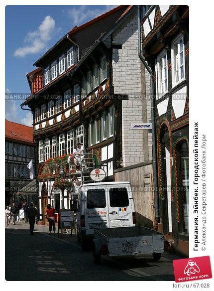 Германия. Эйнбек. Городской пейзаж, фото № 67028, снято 18 июля 2007 г. (c) Александр Секретарев / Фотобанк Лори