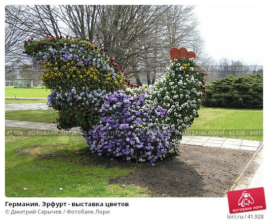 Германия. Эрфурт - выставка цветов, фото № 41928, снято 14 апреля 2006 г. (c) Дмитрий Сарычев / Фотобанк Лори