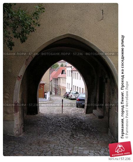 Германия, город Пениг. Проход на соседнюю улицу, фото № 57236, снято 13 июля 2004 г. (c) Parmenov Pavel / Фотобанк Лори
