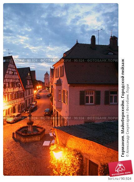 Купить «Германия. Майнбернхейм. Городской пейзаж», фото № 90924, снято 12 июля 2007 г. (c) Александр Секретарев / Фотобанк Лори
