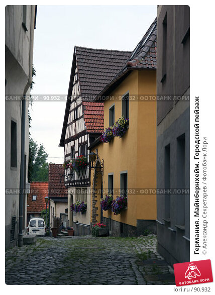Купить «Германия. Майнбернхейм. Городской пейзаж», фото № 90932, снято 13 июля 2007 г. (c) Александр Секретарев / Фотобанк Лори