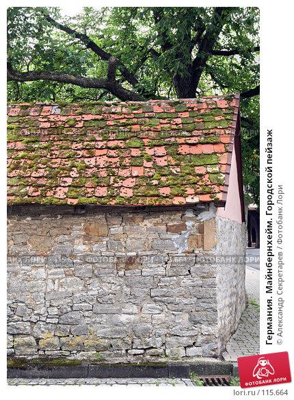 Германия. Майнбернхейм. Городской пейзаж, фото № 115664, снято 13 июля 2007 г. (c) Александр Секретарев / Фотобанк Лори