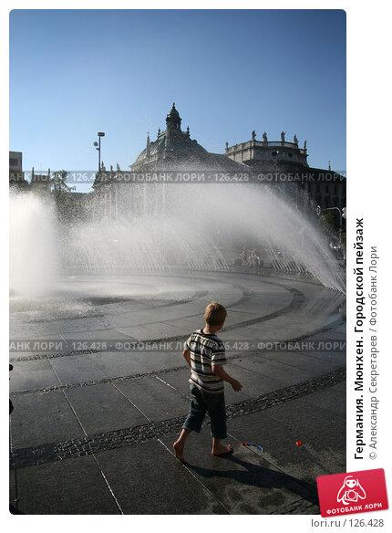 Купить «Германия. Мюнхен. Городской пейзаж», фото № 126428, снято 15 июля 2007 г. (c) Александр Секретарев / Фотобанк Лори
