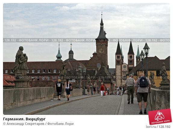 Германия. Вюрцбург, фото № 128192, снято 17 июля 2007 г. (c) Александр Секретарев / Фотобанк Лори