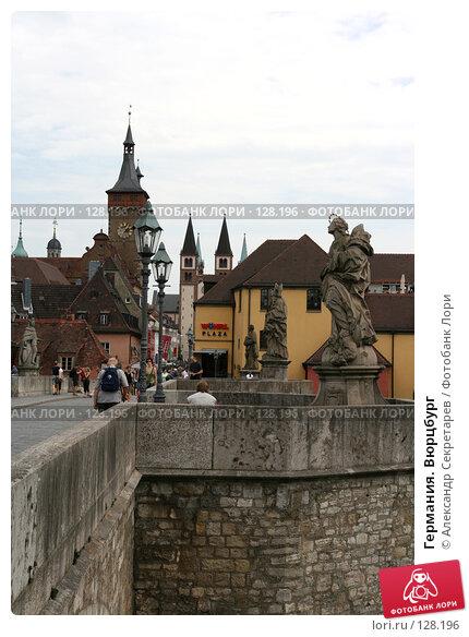 Германия. Вюрцбург, фото № 128196, снято 17 июля 2007 г. (c) Александр Секретарев / Фотобанк Лори
