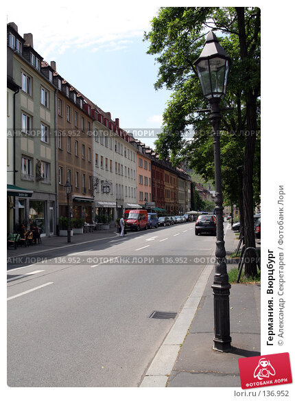 Германия. Вюрцбург, фото № 136952, снято 17 июля 2007 г. (c) Александр Секретарев / Фотобанк Лори