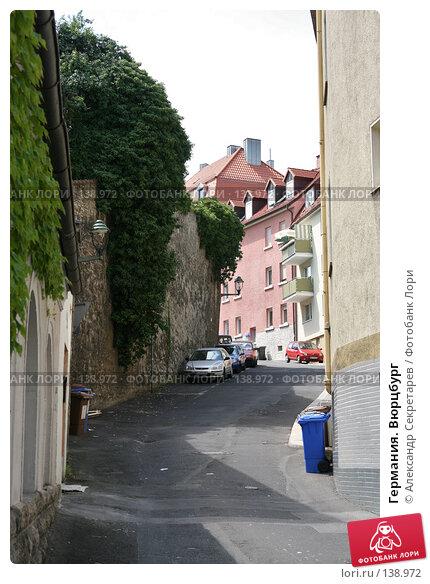Германия. Вюрцбург, фото № 138972, снято 17 июля 2007 г. (c) Александр Секретарев / Фотобанк Лори
