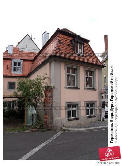 Купить «Германия. Вюрцбург. Городской пейзаж», фото № 128184, снято 17 июля 2007 г. (c) Александр Секретарев / Фотобанк Лори