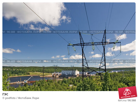 ГЭС, фото № 90588, снято 1 июля 2006 г. (c) podfoto / Фотобанк Лори